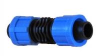 Фитинг LC0117, Ремонтный К/Л 16 мм