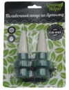 Поливочный конус на бутылку Green Helper GB-001 (набор 2 шт)