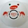 Отпугиватель комаров СКАТ 44-1